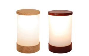 NEOZ kabellose Leuchte Wood - alle Varianten